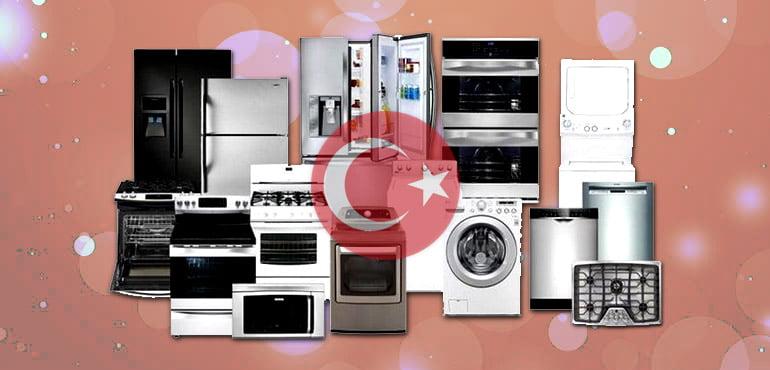 آشنایی با صنعت لوازم خانگی در ترکیه
