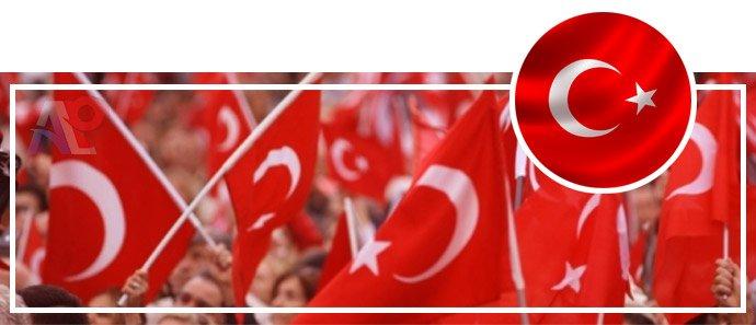 قانون اساسی در کشور ترکیه